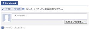 2013 02 20 2036 300x100 【ITサービス】関連記事を表示するブログパーツZenbackを導入してみた