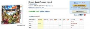 aipc3 300x97 【Amazon】これは画期的!どこが一番安い!?Amazon International Price Comparisonを使ってみた