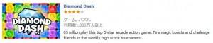 fbgame3 300x61 【Facebook】Facebookにゲームがあることを初めて知りました