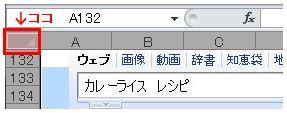 gazo11 【画像加工】ブログに画像を挿入するまでの作業工程のまとめてみた