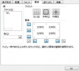 gazo12 300x271 【画像加工】ブログに画像を挿入するまでの作業工程のまとめてみた