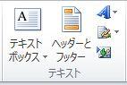 gazo9 【画像加工】ブログに画像を挿入するまでの作業工程のまとめてみた