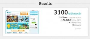 gree 300x129 【ITツール】Webサイトのレスポンス速度を測定するStellaを使用してみたよ