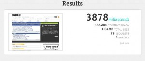 kaiteki 300x127 【ITツール】Webサイトのレスポンス速度を測定するStellaを使用してみたよ