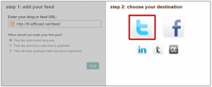 2013 03 12 2055 300x124 【Twitter】ブログの更新情報をTwitterに自動投稿する「dlvr.it」