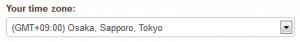 2013 03 12 2105 300x42 【Twitter】ブログの更新情報をTwitterに自動投稿する「dlvr.it」