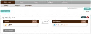 2013 03 12 2107 300x113 【Twitter】ブログの更新情報をTwitterに自動投稿する「dlvr.it」