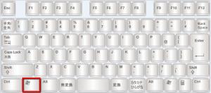 2013 03 16 0836 300x132 【ITサービス】WebサイトのIPアドレスを取得する方法
