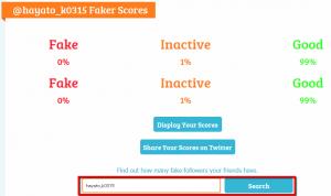 2013 03 16 1450 300x178 【Twitter】そのフォロワー数は本物?偽物?「Status People Fake Follower Check」を使用してみたよ