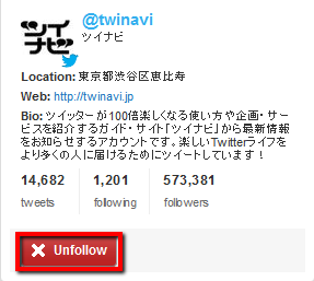 2013 03 22 0746 001 【Twitter】フォロー&アンフォローがしやすくなった!friendorfollowがリニューアル!