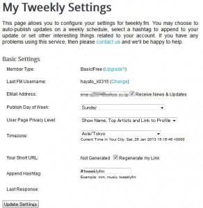tweekly130310 292x300 【Last.fm】よく聴く曲をLast.fmからTwitterに通知するサービスTweekly.fmを使ってみたよ