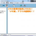2013-04-01_2034