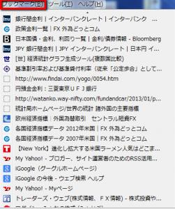 2013 04 04 2014 251x300 【Firefox】ブックマークしたサイトにタグを使って簡単にアクセスする方法
