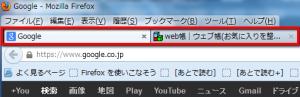 2013 04 21 1918 300x97 【ITサービス】Firefoxで複数のスタートページを同時に起動する方法