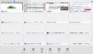 2013 04 22 2112 300x173 【ITサービス】Firefoxの新しいタブに表示するサムネイル数を変更するアドオン「New Tab Tools」