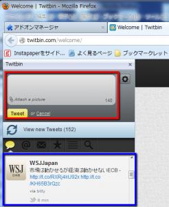 2013 05 03 1740 246x300 【ITサービス】FirefoxのサイドバーでTwitterを操作できるアドオン「Twitbin」