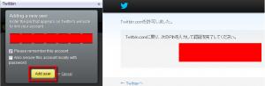 2013 05 03 1749 300x98 【ITサービス】FirefoxのサイドバーでTwitterを操作できるアドオン「Twitbin」
