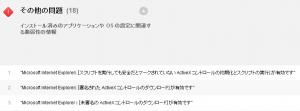 2013 05 23 0423 300x111 【ITサービス】無料でPCをスキャンできる「カスペルスキーセキュリティスキャン」