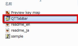 2013 05 23 0513 【ITサービス】超オススメ!Windows7のエクスプローラーをオシャレで使いやすくする「QTTabBar(QTタブバー)」