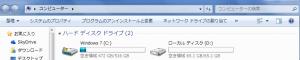 2013 05 23 0534 300x60 【ITサービス】超オススメ!Windows7のエクスプローラーをオシャレで使いやすくする「QTTabBar(QTタブバー)」