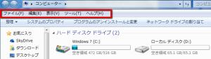 2013 05 23 0542 300x85 【ITサービス】超オススメ!Windows7のエクスプローラーをオシャレで使いやすくする「QTTabBar(QTタブバー)」
