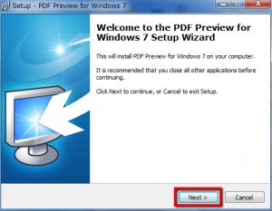 2013 05 23 05501 300x233 【ITサービス】PDFファイルを画像形式でプレビューできる「PDF Preview for Windows7」