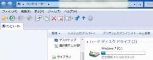 2013 05 23 0605 300x117 【ITサービス】超オススメ!Windows7のエクスプローラーをオシャレで使いやすくする「QTTabBar(QTタブバー)」