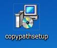 2013 05 23 2020 【ITサービス】ファイルパスを一発表示するCopyPath(コピーパス)が便利