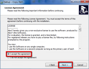 2013 05 23 2021 001 300x233 【ITサービス】ファイルパスを一発表示するCopyPath(コピーパス)が便利