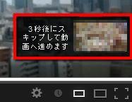 2013 05 24 0531 【動画】Youtubeに再生時に表示される広告を非表示にするアドオン「ScrewAds」