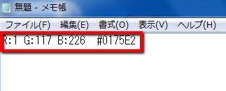 2013 05 28 2050 【Twitter】画面キャプチャを即座にツイートする「Snapcrab」が超便利!