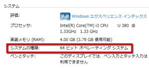 2013 05 28 2210 300x138 【ITサービス】フォルダの容量確認が面倒!そんな悩みを解決してくれる「FolderSize」