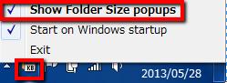 2013 05 28 2221 【ITサービス】フォルダの容量確認が面倒!そんな悩みを解決してくれる「FolderSize」