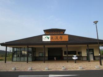 IMG 0001 w400 h250 【食事】横川サービスエリアの鶏めし弁当がおいしかったよ~