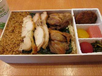 IMG 0004 w400 h250 【食事】横川サービスエリアの鶏めし弁当がおいしかったよ~