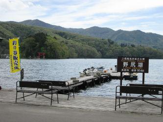 IMG 0063 w400 h2501 【旅行】野尻湖と小林一茶記念館に行って来ましたよ