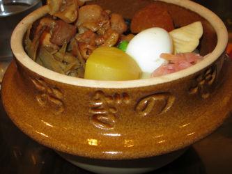 IMG 0099 w400 h250 【食事】コレは美味い!ついにおぎのや横川本店の釜飯を食べましたよ!