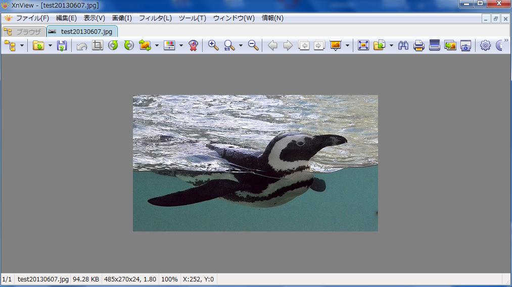 2013 06 07 0557 【ITサービス】縦横比の違う画像を簡単に正方形にできる「XnView(エックスエヌビュー)」が超便利!!