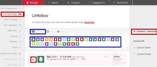 2013 06 11 0457 w548 h320 【Twitter】効率的にフォロー解除する「ManageFlitter(マネージ・フリッター)」