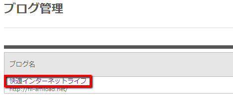 2013 06 12 1205 【ITサービス】Zenbackが個人で自由に編集できる「おしらせ欄」を新規リリース!「おしらせ欄」全体がリンクになっていて素晴らしい!