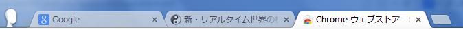 2013 06 12 1527 【GoogleChrome】新しいタブにお気に入りのページをサムネイル形式で表示できる「Speed Dial(スピードダイヤル)」が超便利