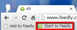 2013 06 12 2036 【ITサービス】ChromeからFeedlyに速攻でアクセスする方法!