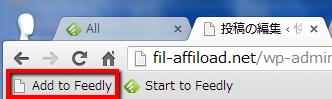 2013 06 12 2100 【ITサービス】気に入ったサイトのRSSフィードをFeedlyに一発登録できるChromeのブックマークレットが超便利!