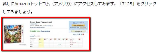 2013 06 17 1930 【画像】Firefoxを使用すればWordPress編集画面で画像サイズを変更できる!【盲点】