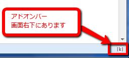2013 06 23 0933 【ITサービス】画像を簡単に引用できるChrome&Firefoxのアドオン「kwout」がスゴく便利!