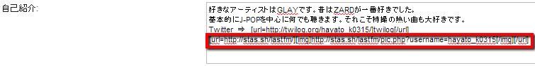 2013 06 29 2211 【ITサービス】Last.fmの「Last.fmUserLevels」であなたの音楽中毒度をチェック!