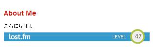 2013 06 29 2223 【ITサービス】Last.fmの「Last.fmUserLevels」であなたの音楽中毒度をチェック!