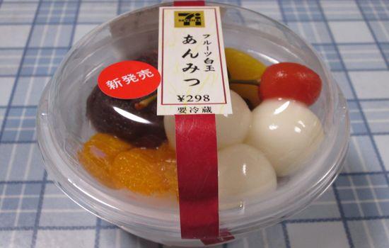 IMG 0203 【食べ物】ボリューム満点!セブン イレブンのフルーツ白玉あんみつを食べてみました!