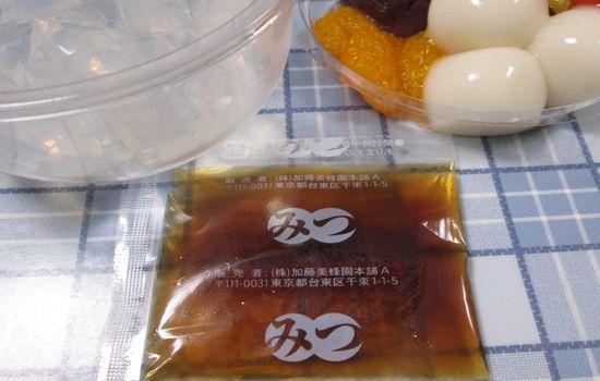 IMG 0205 【食べ物】ボリューム満点!セブン イレブンのフルーツ白玉あんみつを食べてみました!