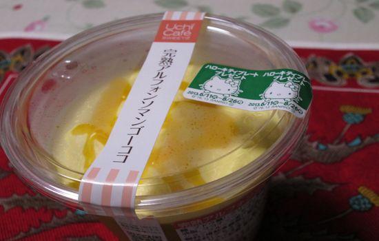 IMG 0218 【食べ物】ローソンの新商品デザート「完熟アルフォンソマンゴーココ」を食べてみたよ!